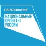 Национальный проект